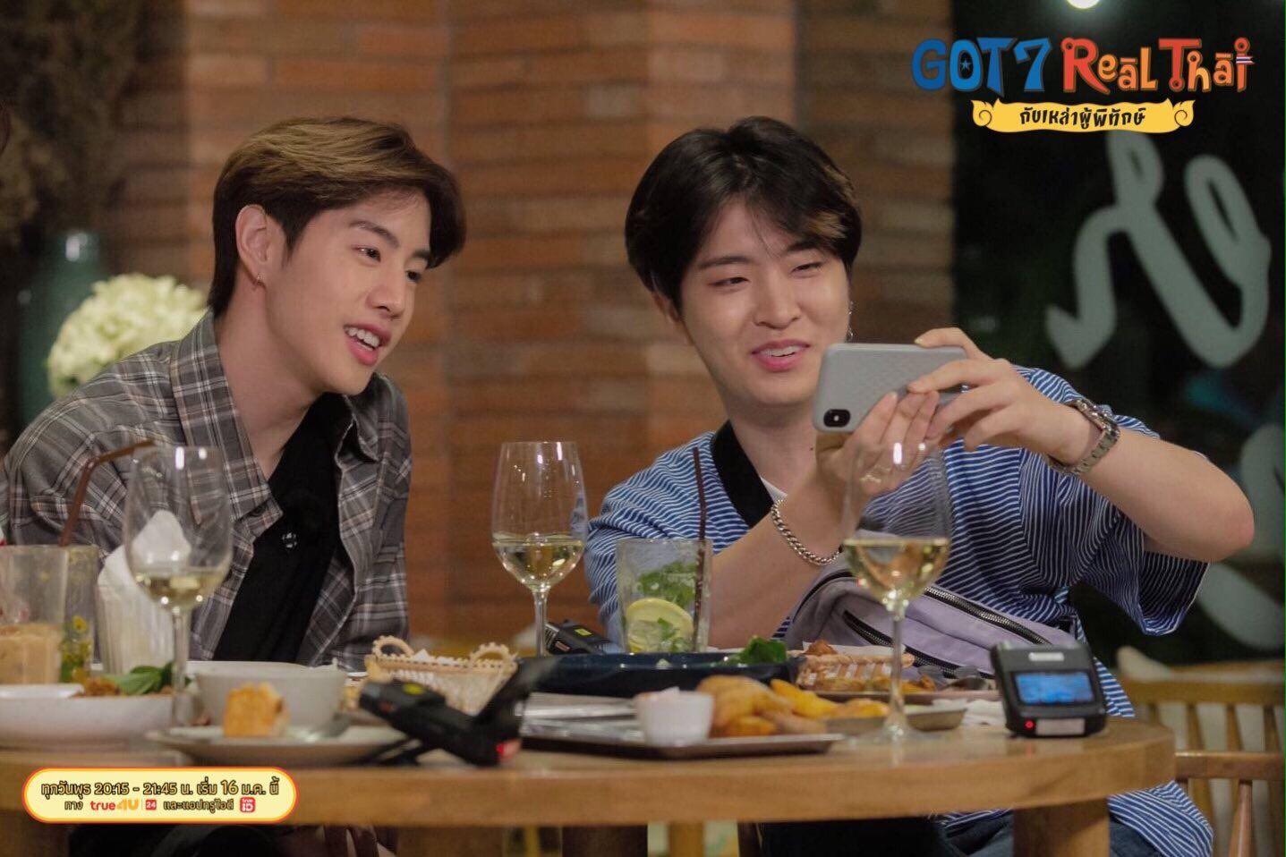 GOT7 Real Thai — s01e05 — Episode 5