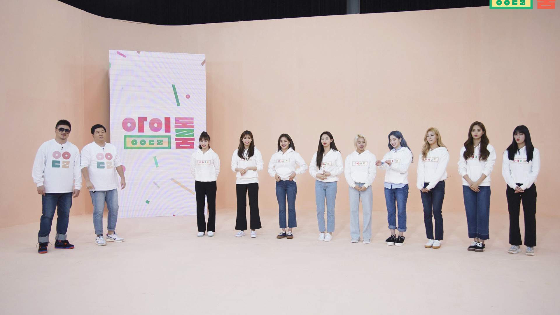 Idol Room — s02e14 — Idol Room 1st Anniversary Special with TWICE Part 1