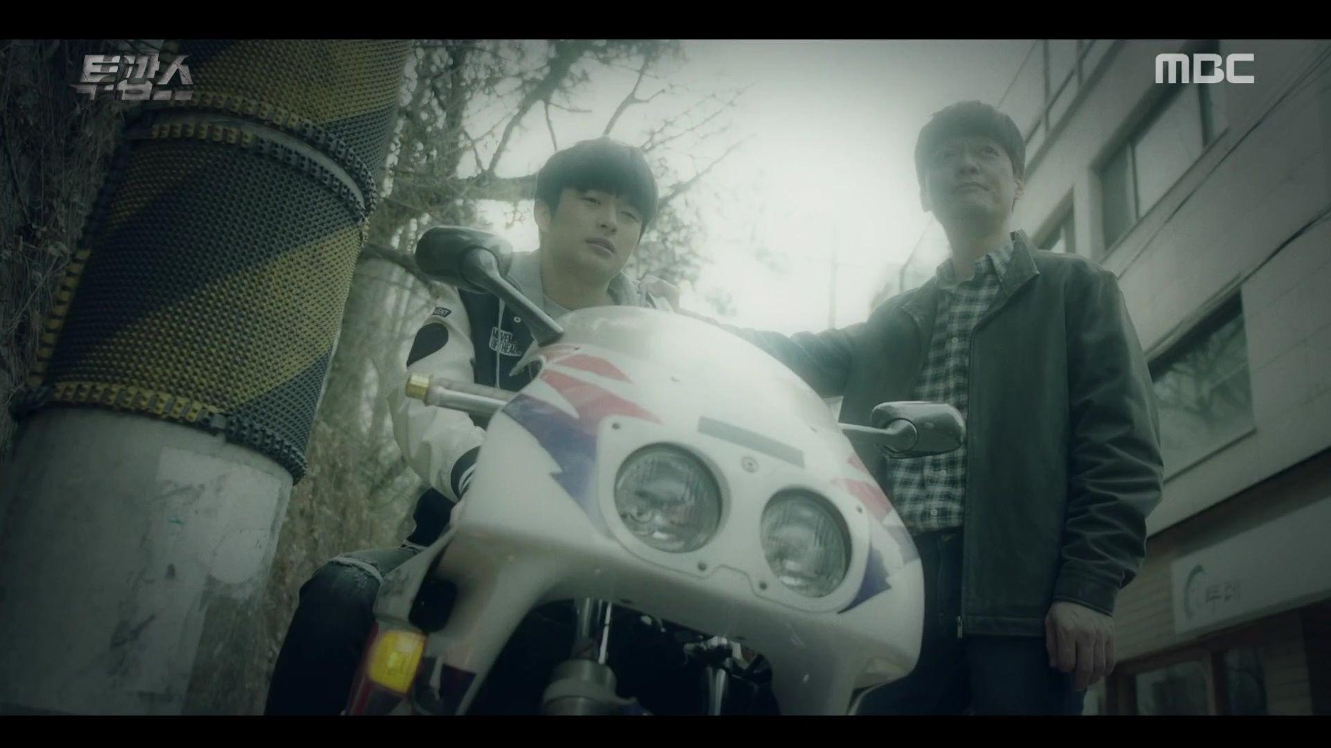 Two Cops — s01e25 — Episode 25