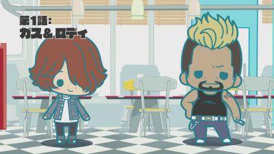 Кэрол и Тьюздей — s01 special-2 — Mini Series: Gus & Roddy
