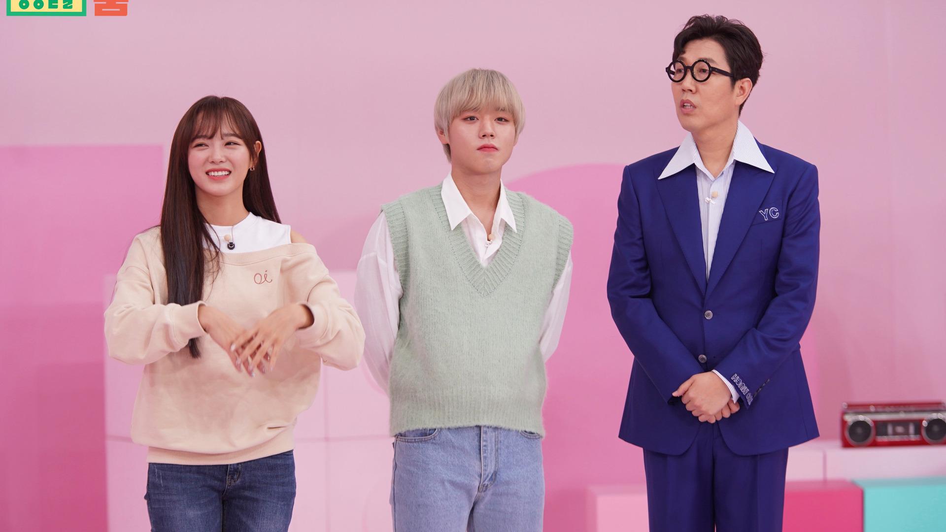 Idol Room — s02e45 — Kim Young-chul, Sejeong (Gugudan) and Park Ji-hoon