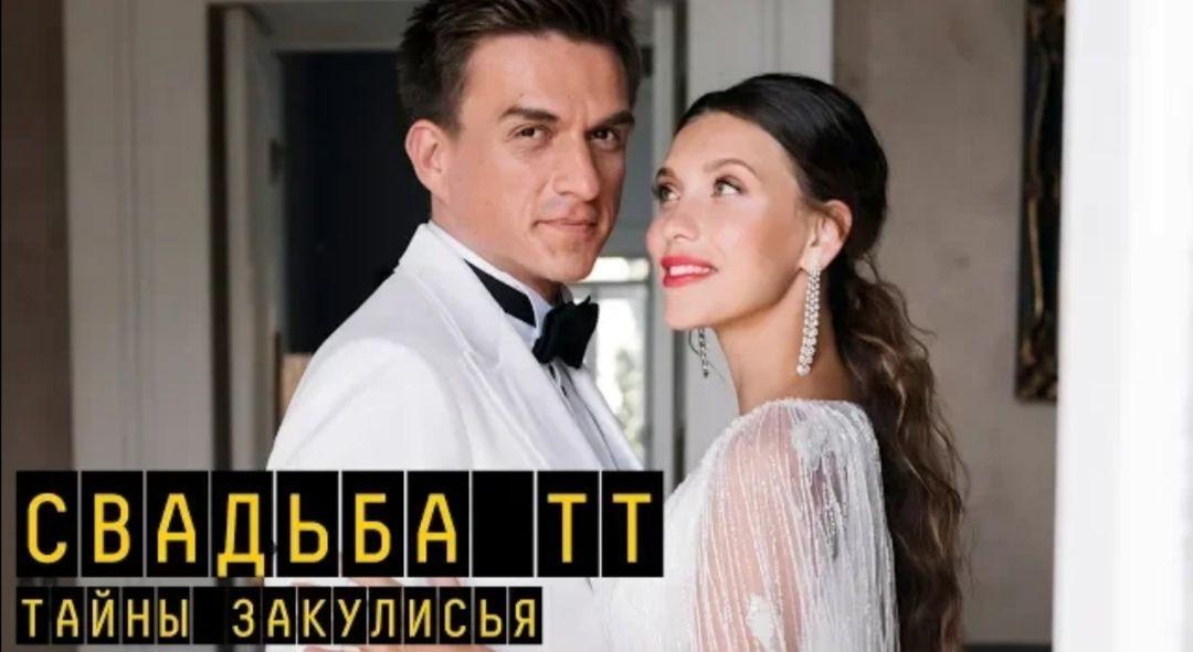 Пятница с Региной — s04 special-1 — Свадьба Регины и Влада, тайны закулисья