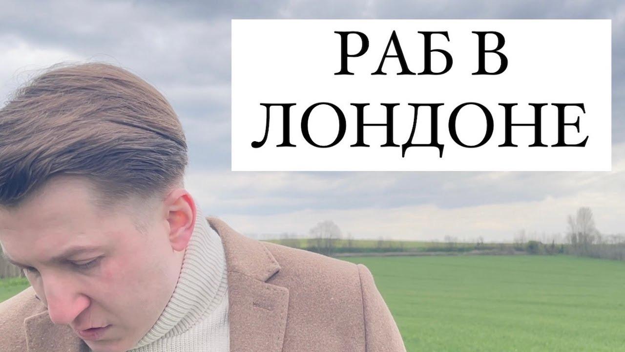 Дмитрий Шаракоис — s04e09 — Угрожают судом Разборки встиле 90-х