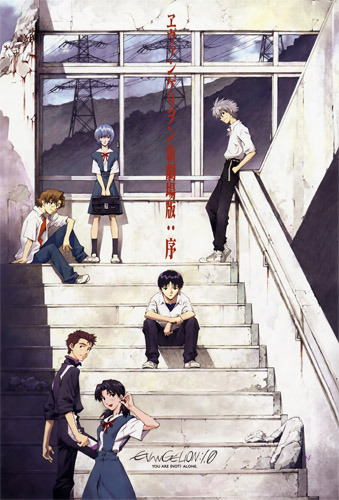 Евангелион — s01 special-1 — Rebuild of Evangelion: 1.0 You Are (Not) Alone