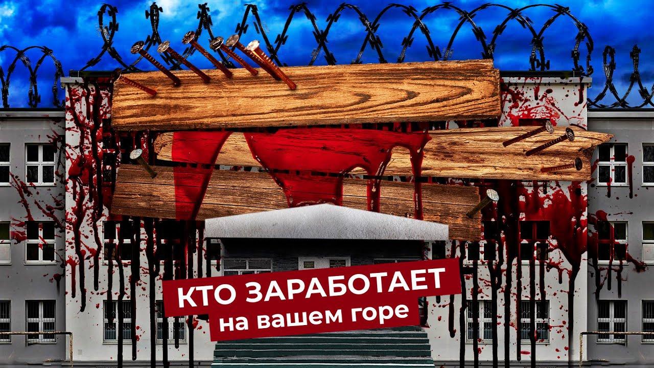 Варламов — s05e79 — Стрельба вКазани: кчему приведет трагедия   Цензура, запреты иконтроль под видом заботы властей