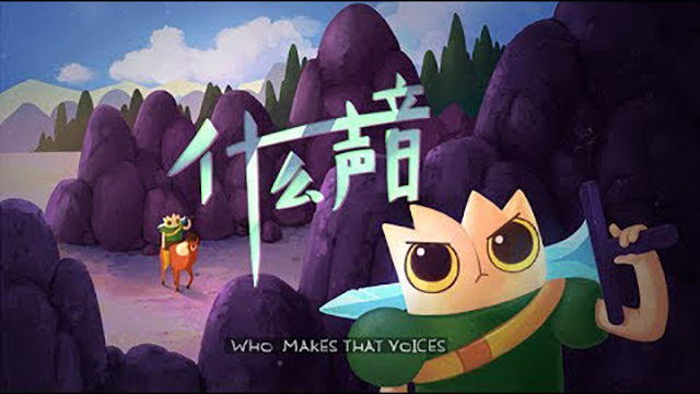 The Legend of Lucky Pie — s01e01 — What's That Sound