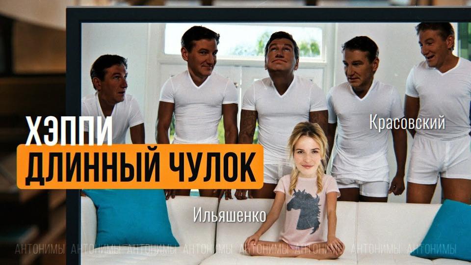s01e40 — Актриса Лукерья Ильяшенко: о положении женщины, харассменте, Metoo