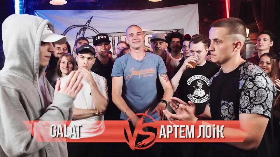 s03e11 — VERSUS #7 (сезон III): Galat VS Артем Лоик