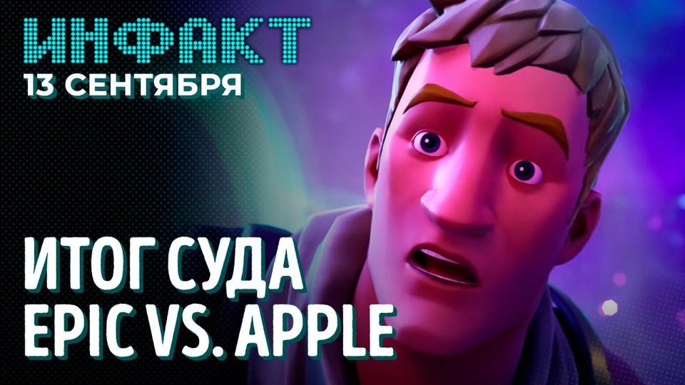 s07e170 — SJW-сценаристка KotOR, детали God of War: Ragnarok, хейт-рейды Twitch, суд Epic против Apple…