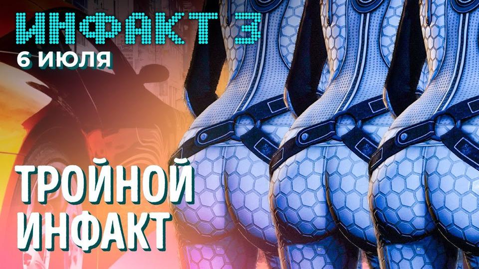s07e121 — Безвредный взлом Apex, Borderlands встречает Diablo, пикантные ракурсы Mass Effect возвращаются…