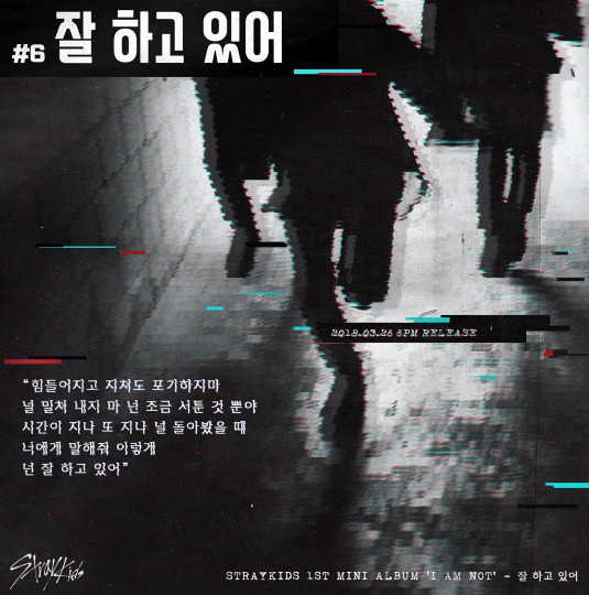 s2018e38 — [Inst. Lyric Card] «I am NOT: 잘 하고 있어» #6