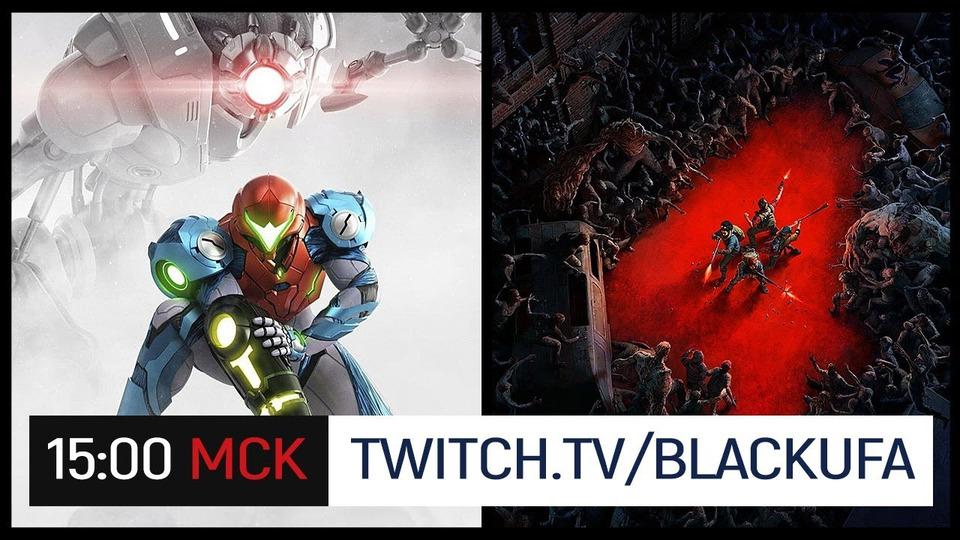 s2021e212 — Metroid Dread // Back 4 Blood #4
