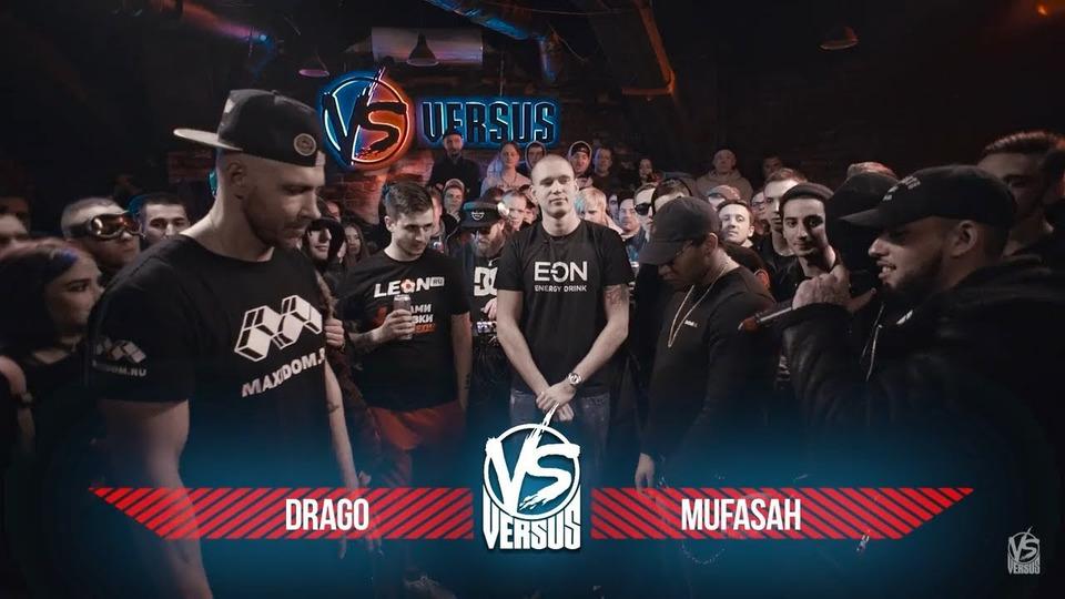 s05e17 — VERSUS BPM #17: Drago VS Mufasah