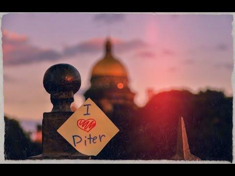 s02e29 — ЯЛЮБЛЮ ТЕБЯ, ПИТЕР!!!