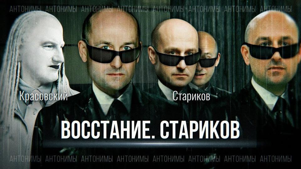 s01e35 — Русский мир и США, Донбасс и выборы в Госдуму. Николай Стариков