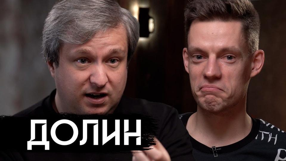 s07e21 — Антон Долин— стыдные вопросы про кино