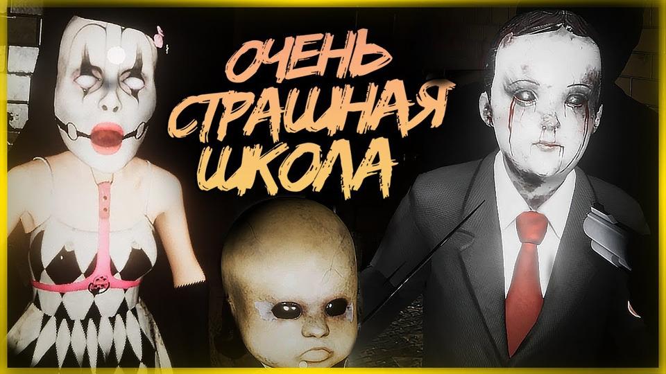 s11e82 — НОВЫЙ КО-ОП ХОРРОР! ФАЗМАФОБИЯ НАМАКСИМАЛКАХ ● Horror Squad