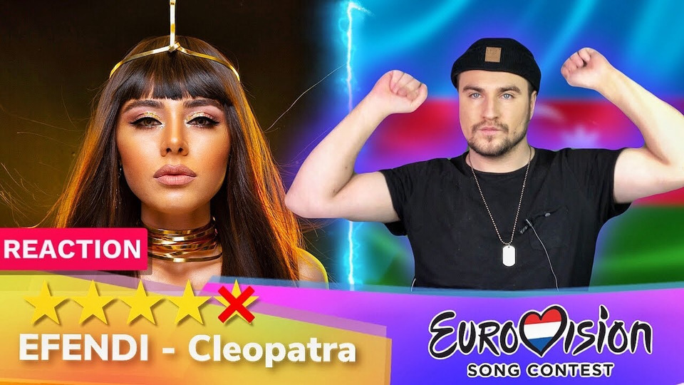 s04e38 — Efendi— Cleopatra— РЕАКЦИЯ (Азербайджан Евровидение 2020 Eurovision Azerbaijan)