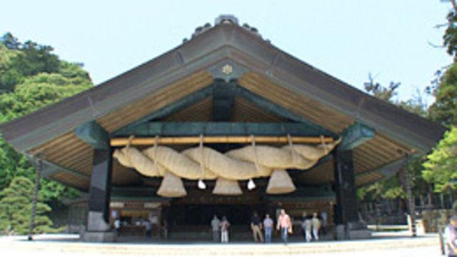 s2014e17 — Izumo: Land of Living Legends