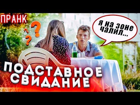 s04e14 — Подставное Свидание Пранк / Девушка Зовёт наПомощь   Boris Pranks