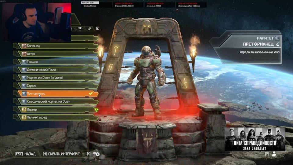 s2021e62 — Doom Eternal #6 (The Ancient Gods: Part Two)