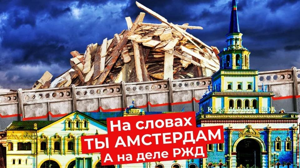 s05e69 — Что курили эксперты, хваляРЖД? Рейтинг вокзалов: Москва среди лучших вЕвропе
