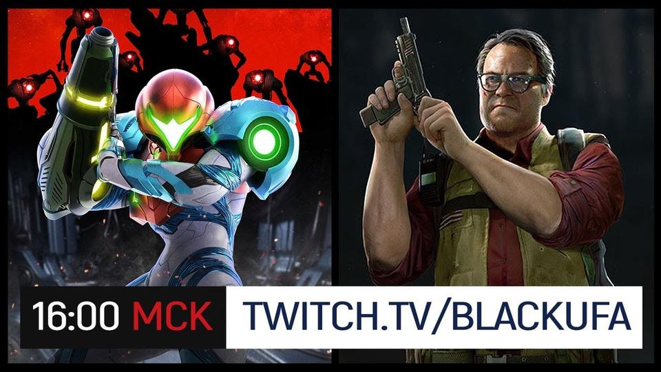 s2021e215 — Metroid Dread #3 // Back 4 Blood #6