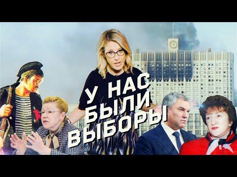 s02 special-0 — Госдума— отнастоящей кдекоративной. Краткая история российского парламентаризма.
