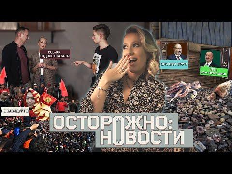 s02 special-14 — ОСТОРОЖНО: НОВОСТИ! Разбор военной пропаганды, яднаКамчатке изависть ккиргизам. #14