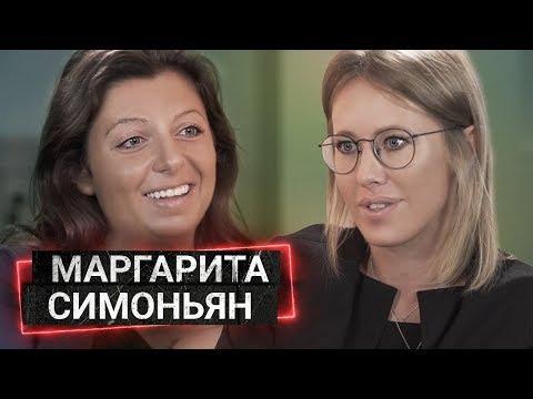 s01e32 — Маргарита Симоньян - прерванное интервью о Боширове с Петровым, диктатуре и фейкньюз на RT