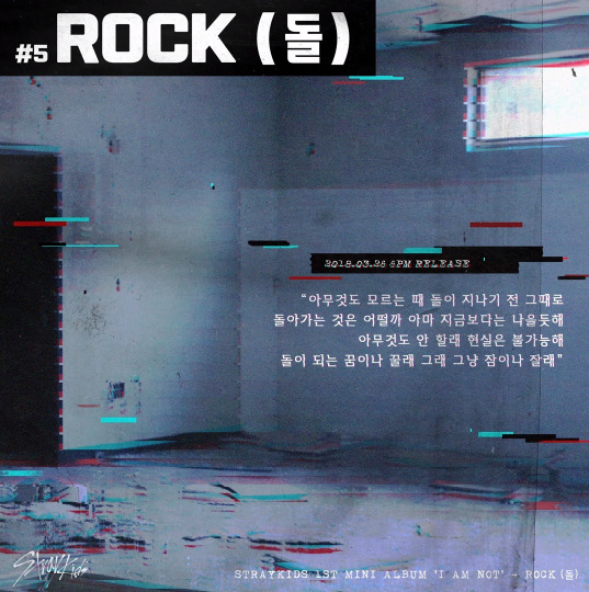 s2018e37 — [Inst. Lyric Card] «I am NOT: ROCK (돌)» #5