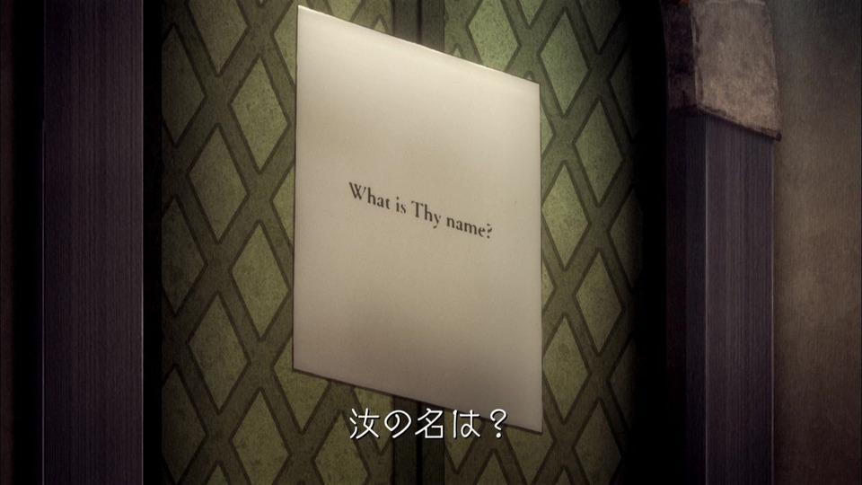 s01e07 — Who are you?