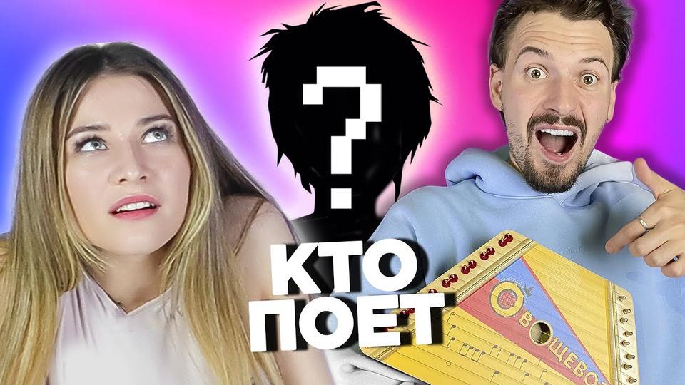 s2021e161 — УГАДАЙ русскую ПЕСНЮ поигре нацимбалах