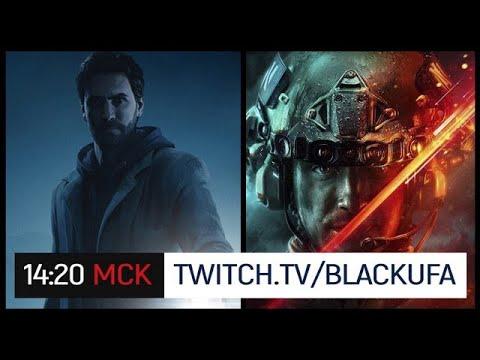 s2021e210 — Alan Wake Remastered #3 // Battlefield 2042