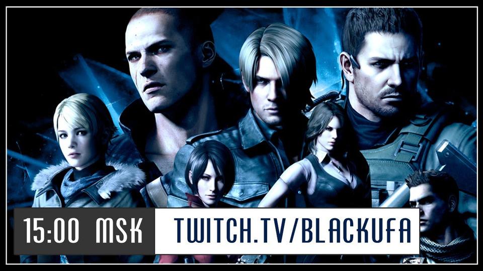 s2021e130 — Resident Evil 6 #4