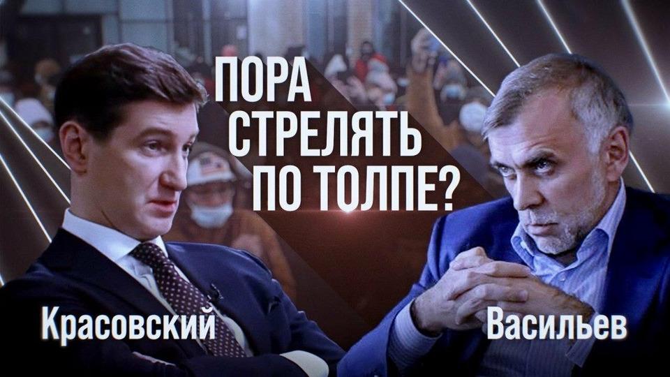 s01e02 — Митинги за Навального. Глава «Русских фондов» о подавлении протеста