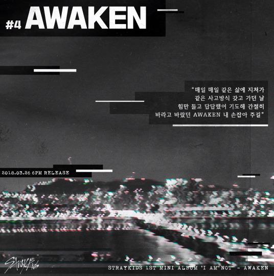 s2018e36 — [Inst. Lyric Card] «I am NOT: Awaken» #4
