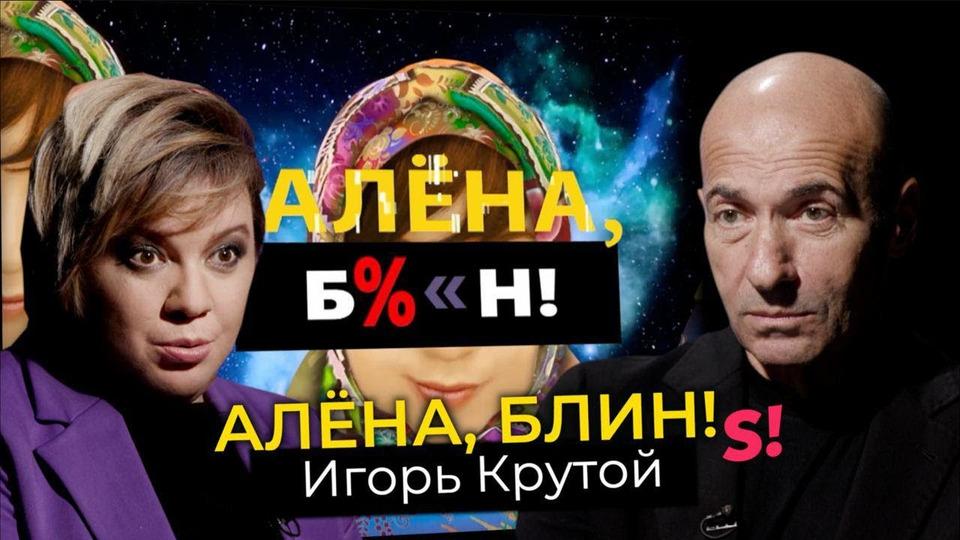 s01e43 — Игорь Крутой— накрутки на«Детском Евровидении», ссора сФадеевым иАгаларовым, внебрачный сын