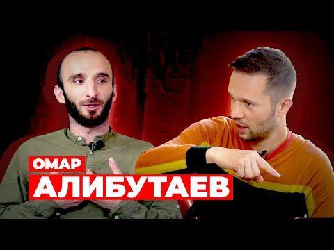 s01e11 — Омар Алибутаев: «Омар вбольшом городе», КВН— НЕсправедлив? Предельник #11 (12+)