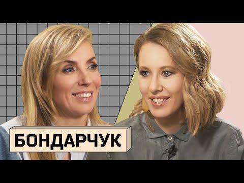 s01e61 — СВЕТЛАНА БОНДАРЧУК: Оразводе, дружбе сКадыровым иновой любви