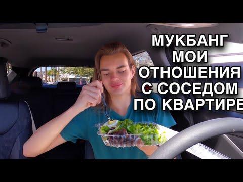 s04e70 — Мукбанг: как мыпоживаем? Сочный стейк ипюре