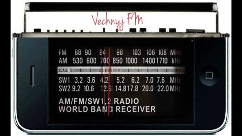 s01e16 — Вечный FM