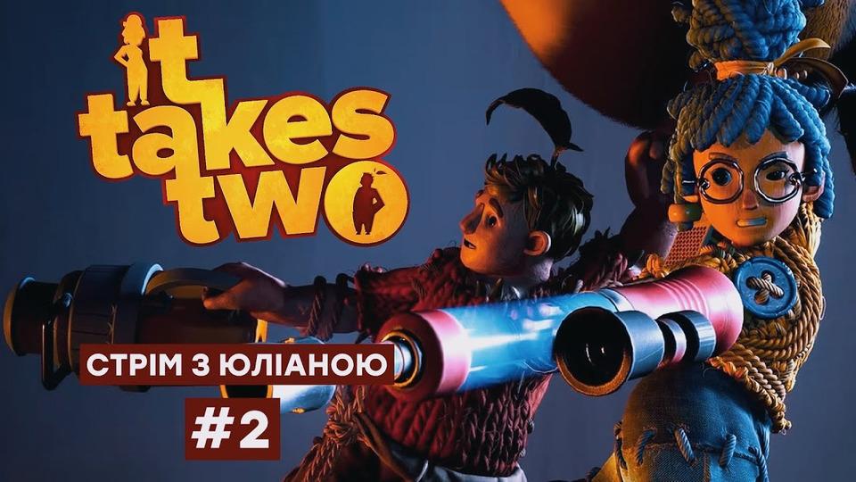 s2021 special-0 — НЕРВОВА ПАРОЧКА ПРОТИ БДЖІЛ ВБИВЦЬ🐝Граємо у«It Takes two» УКРАЇНСЬКОЮ #2