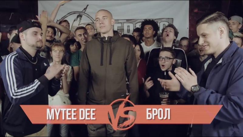 s03e02 — VERSUS #2 (сезон III): Mytee Dee VS Брол
