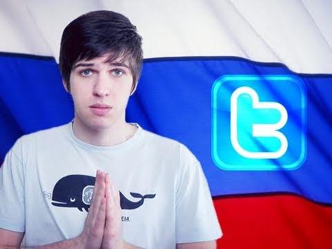 s01e09 — Твиттер для РУССКИХ!