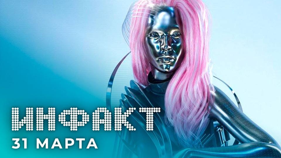 s07e59 — DLC для Cyberpunk 2077, слухи оновой Battlefield, клип сГейбом Ньюэллом иGLaDOS, Dark Alliance…