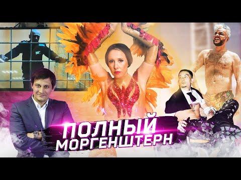 s02 special-38 — Гудкова выдавили, Быкова отравили. Ушоу-бизнеса едет крыша. ОСТОРОЖНО: НОВОСТИ!