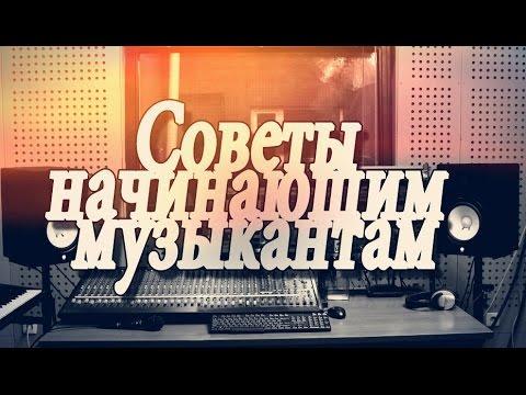 s01e25 — Д/Ф: Make a Music