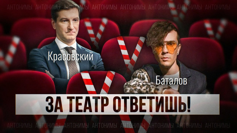 s01e22 — Михалков, митингующие актёры и их гонорары. Режиссёр Талгат Баталов