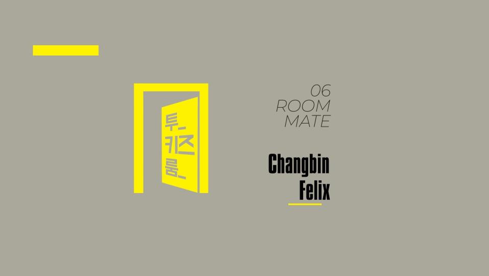 s2018e141 — [Two Kids Room] Ep.6 Changbin x Felix
